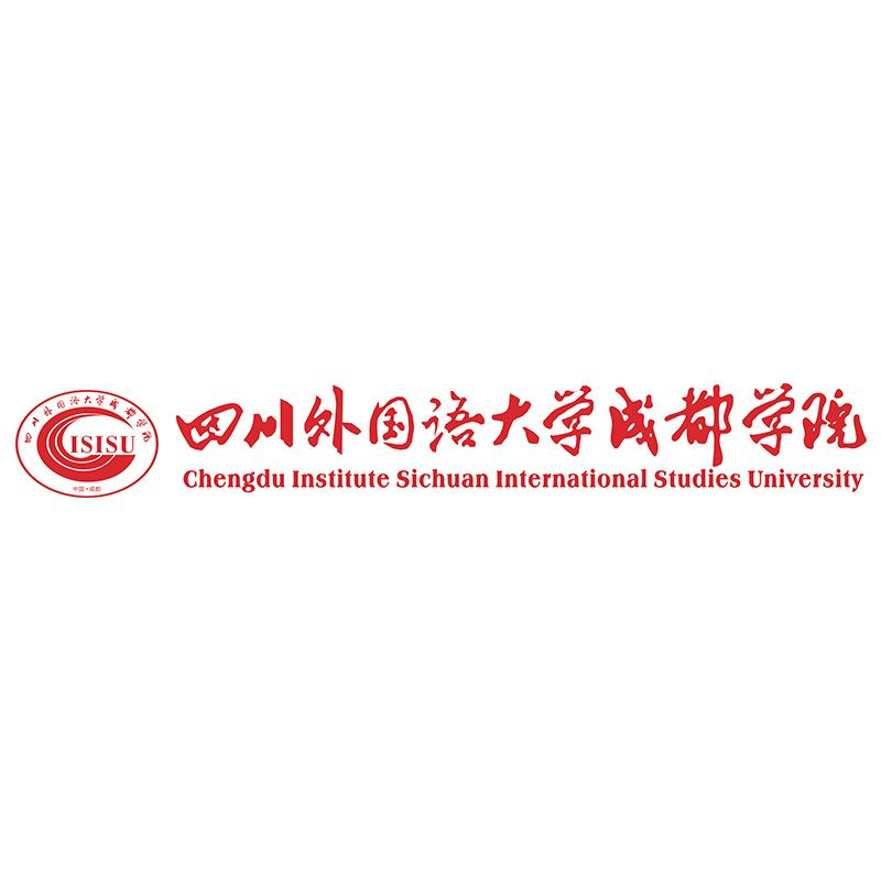 Chengdu Institute Sichuan International Studies University